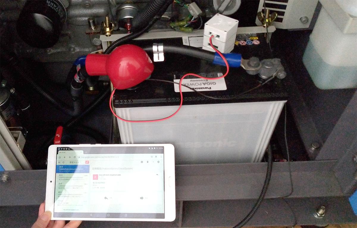 電圧監視装置